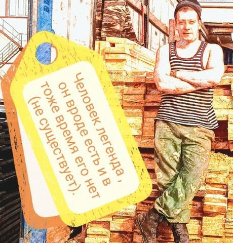 Парни в Данкове: Александр Игоревич Долгопят, 29 - ищет девушку из Данкова