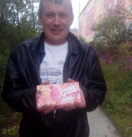 Парни в Десногорске: Алексей, 33 - ищет девушку из Десногорска