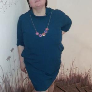 Елена, 43 года, Ростов-на-Дону