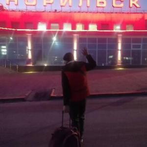 Артем, 40 лет, Красноярск