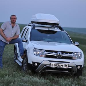 Сергей, 37 лет, Невинномысск