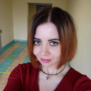 Анна, 45 лет, Сергиев Посад
