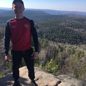 Дмитрий, 23 года, Красноярск