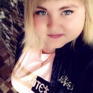 Кристина, 23 года, Сосновоборск
