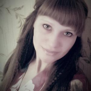 Лидия, 30 лет, Канск