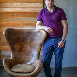 Сергей, 33 года, Владивосток