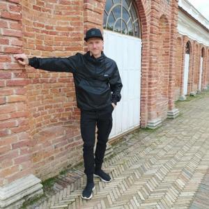 Арсен, 32 года, Хабаровск