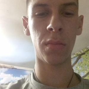 Вадим, 23 года, Бахчисарай