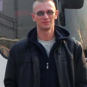 Максим, 45 лет, Биробиджан