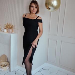 Марина, 29 лет, Екатеринбург