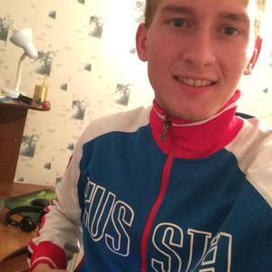 Ярослав, 29 лет, Тюмень
