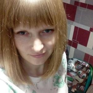 Ирина, 32 года, Яровое