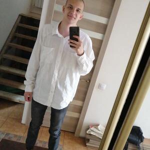 Влад, 19 лет, Ступино