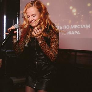 Ольга, 36 лет, Сосновый Бор