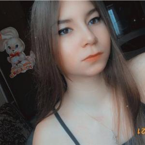 Maria, 18 лет, Пенза