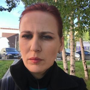 Юлия, 34 года, Нягань