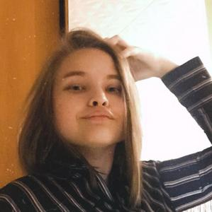Александра, 20 лет, Тверь