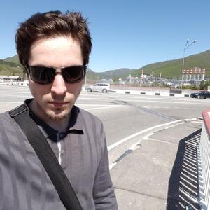Вячеслав, 28 лет, Туапсе