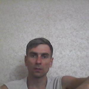Евгений, 41 год, Краснодар