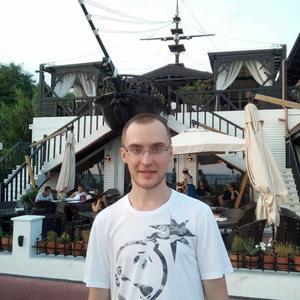 Илья, 31 год, Воскресенск