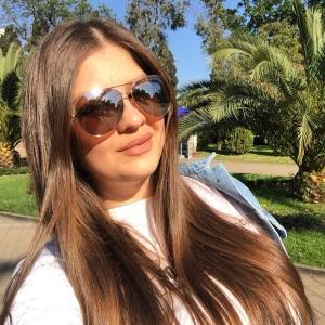 Кристина, 33 года, Адлер