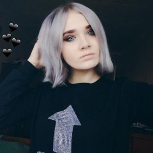 Валентина, 22 года, Тутаев