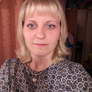 Наталья, 38 лет, Пермь