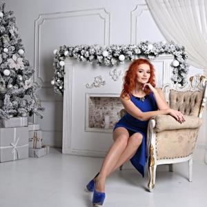 Анастасия, 20 лет, Краснодар