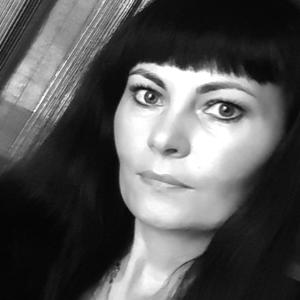 Анастасия, 39 лет, Брянск