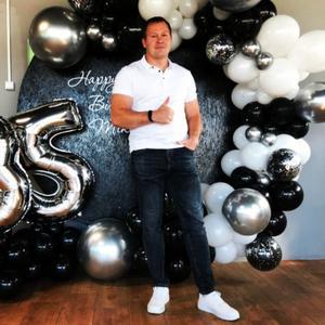 Михаил, 38 лет, Амурск