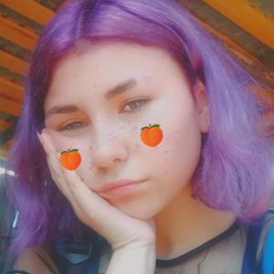 Виктория Микоилова, 22 года, Черемхово