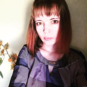 Татьяна, 28 лет, Мытищи