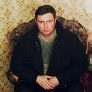 Сергей, 44 года, Благовещенск