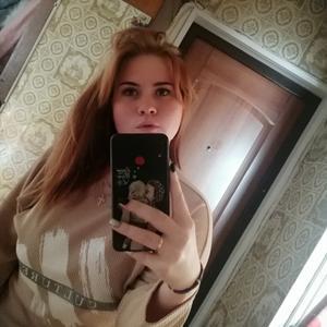 Надежда, 22 года, Дальнереченск