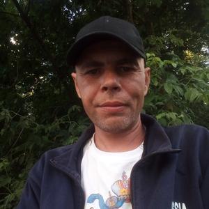 Евгений, 39 лет, Москва