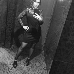 Alesia, 38 лет, Обнинск