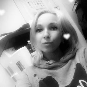 Алина, 29 лет, Домодедово
