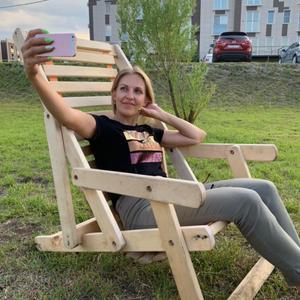 Светлана, 42 года, Челябинск