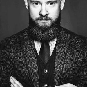 Вадим, 35 лет, Чита