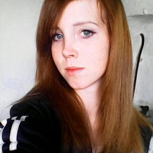 Юлия, 24 года, Краснодарский
