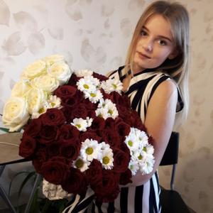 Анастасия, 27 лет, Абинск