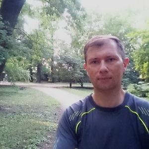 Дмитрий, 37 лет, Таганрог
