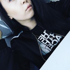 Анастасия, 23 года, Вязники