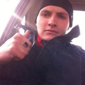Паша, 23 года, Курган