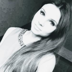 Валентина, 29 лет, Полярный