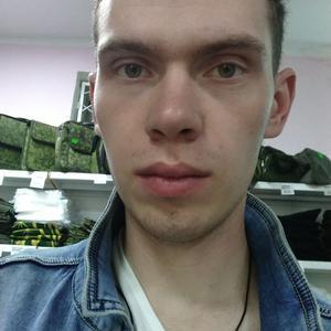 Михаил, 26 лет, Ужур