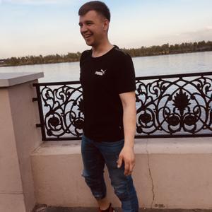 Дима, 22 года, Барнаул