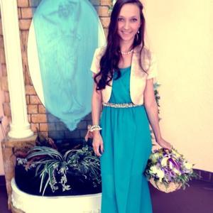 Виктория, 35 лет, Москва