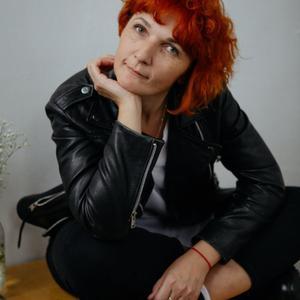 Нина, 50 лет, Иркутск