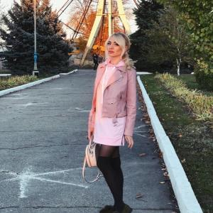 Катя, 32 года, Иркутск